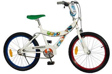 Imagen de Bicicleta Me Humanity Rodado 20 Boy